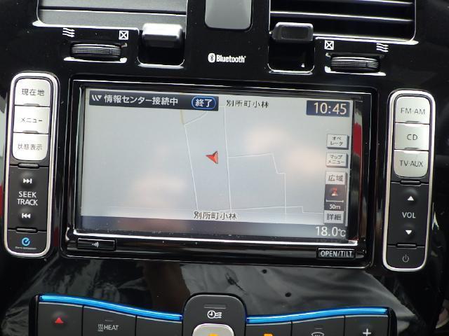 X メモリーナビ&バックカメラ付き(5枚目)