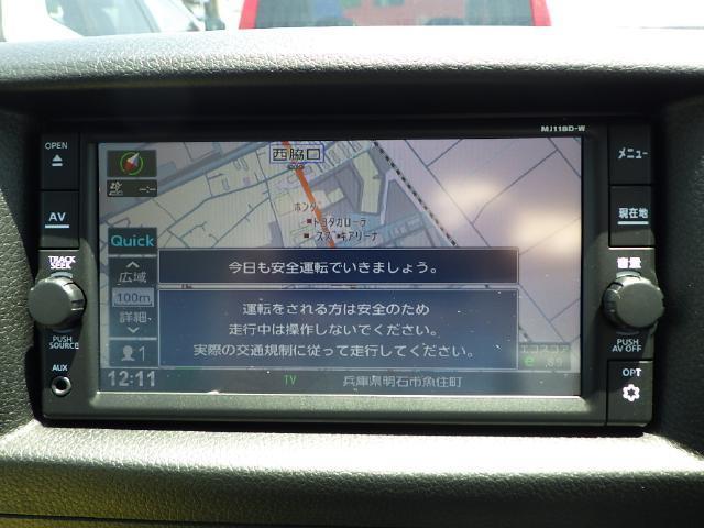 ロングDX1.2t 低床 メモリーナビ&バックカメラ(5枚目)
