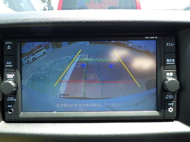 ロングDX1.2t 低床 メモリーナビ&バックカメラ(6枚目)