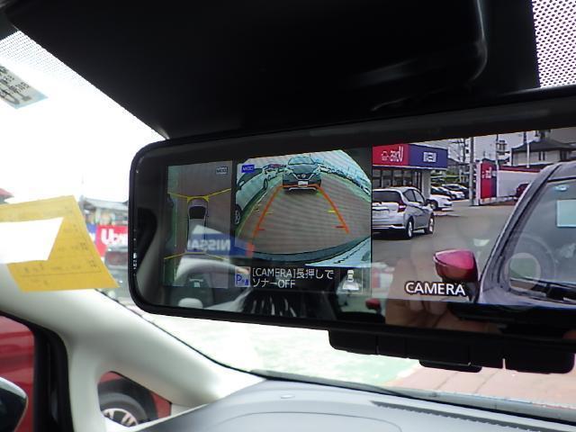 e-パワー X  メモリーナビ&全周囲カメラ(6枚目)