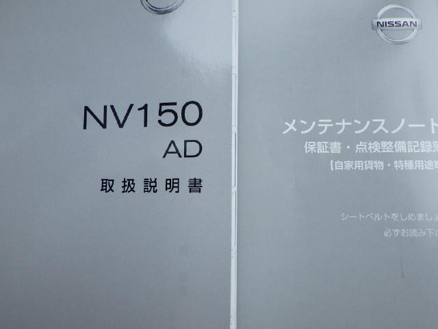VE メモリーナビ&バックカメラ(14枚目)