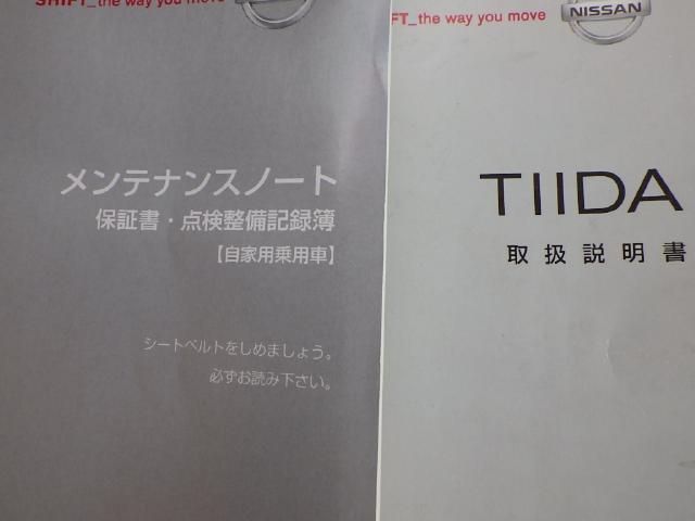 18G ナビ&TV バックカメラ付(14枚目)