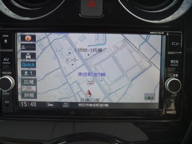 e-POWER X ブラックアロー ナビ&TV&全周囲カメラ(5枚目)