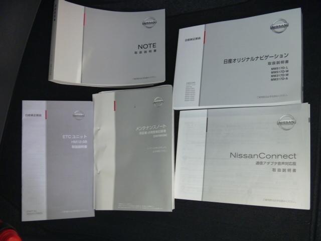 e-POWER X ブラックアロー ナビ&TV&全周囲カメラ(14枚目)