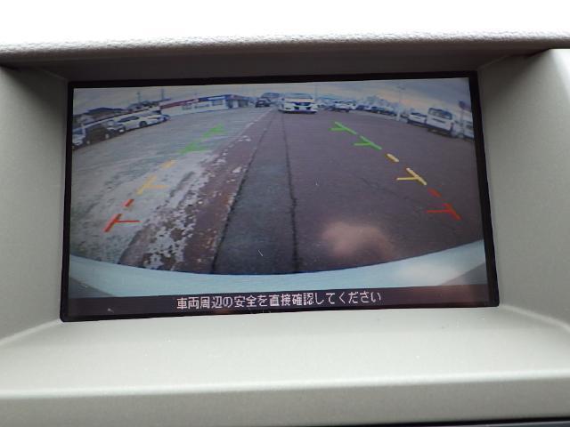 15M モダンコレクション メーカーナビ&バックカメラ(6枚目)