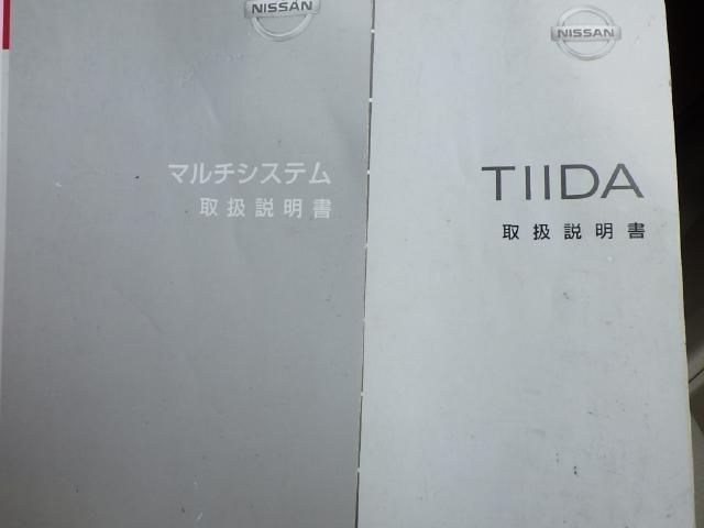 15M モダンコレクション メーカーナビ&バックカメラ(14枚目)