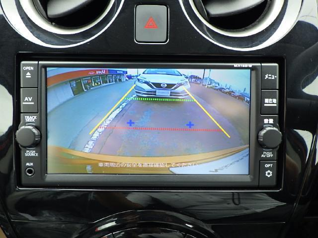e-POWER X メモリーナビ&バックカメラ(6枚目)