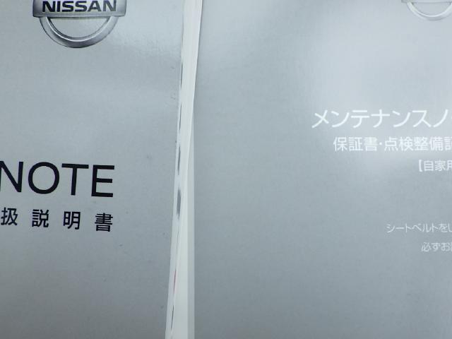 e-POWER X メモリーナビ&バックカメラ(14枚目)