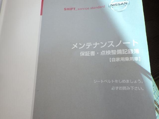 15M HHDナビ(14枚目)