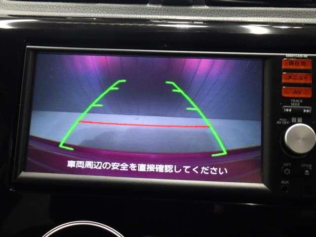 「日産」「デイズ」「コンパクトカー」「兵庫県」の中古車10