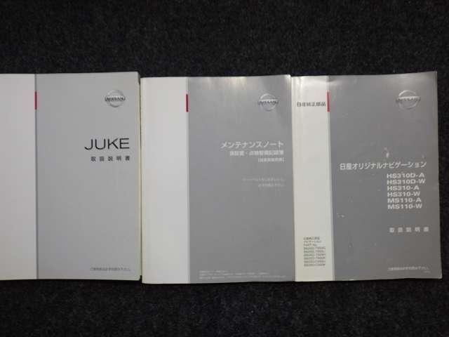 「日産」「ジューク」「SUV・クロカン」「兵庫県」の中古車20
