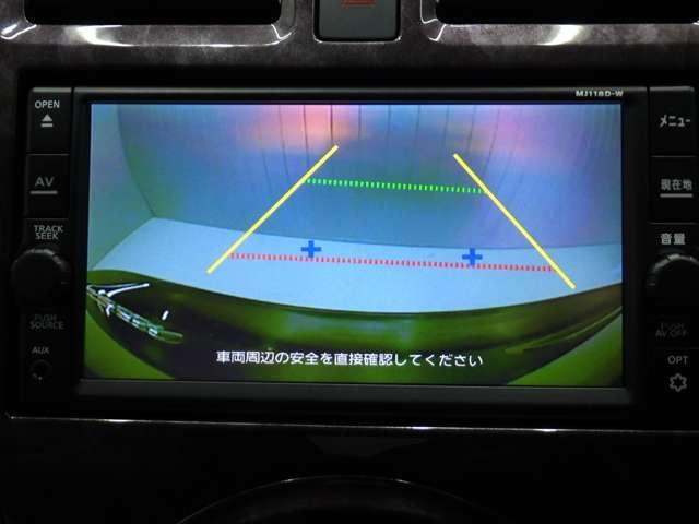 「日産」「マーチ」「コンパクトカー」「兵庫県」の中古車10