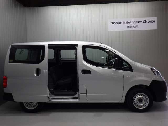 「日産」「NV200バネットバン」「その他」「兵庫県」の中古車15