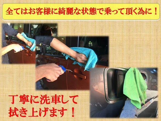 X EV専用ナビ&クルーズコントロール(22枚目)