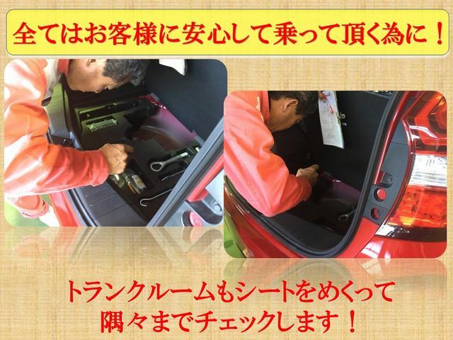 X EV専用ナビ&クルーズコントロール(24枚目)