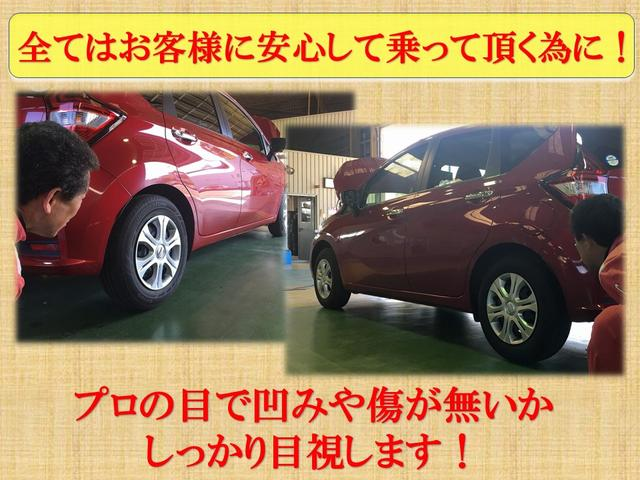 X EV専用ナビ&クルーズコントロール(27枚目)