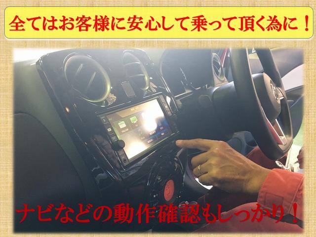 X EV専用ナビ&クルーズコントロール(28枚目)