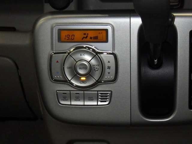 「日産」「NV100クリッパー」「コンパクトカー」「兵庫県」の中古車8