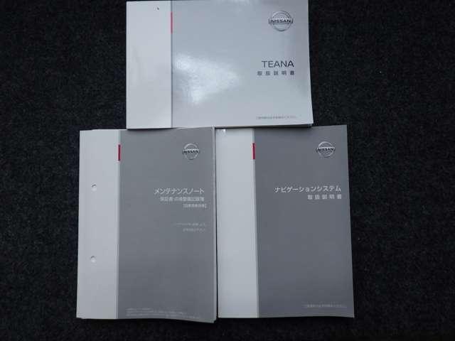 「日産」「ティアナ」「セダン」「兵庫県」の中古車20
