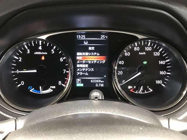 2.0 20S ハイブリッド エマージェンシーブレーキパッケージ 4WD バックモニター&衝突被害軽減ブレーキ(3枚目)
