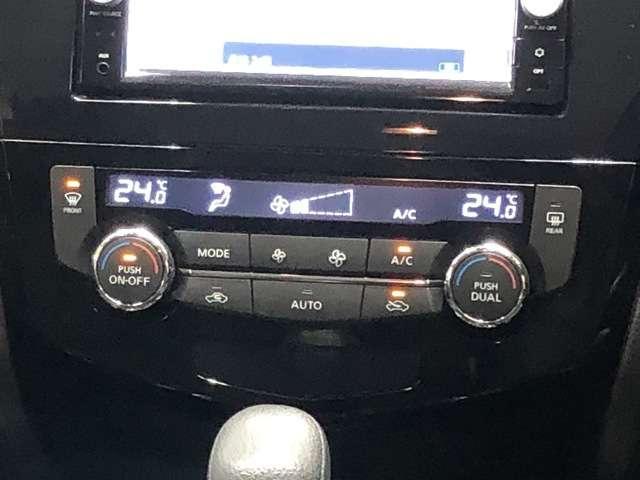 2.0 20S ハイブリッド エマージェンシーブレーキパッケージ 4WD バックモニター&衝突被害軽減ブレーキ(7枚目)