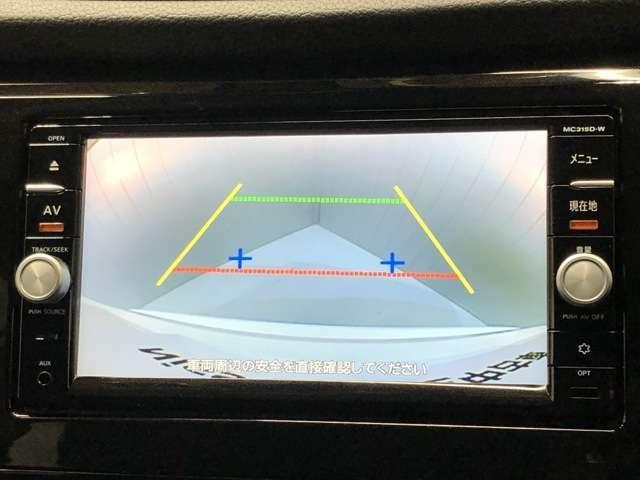 2.0 20S ハイブリッド エマージェンシーブレーキパッケージ 4WD バックモニター&衝突被害軽減ブレーキ(9枚目)