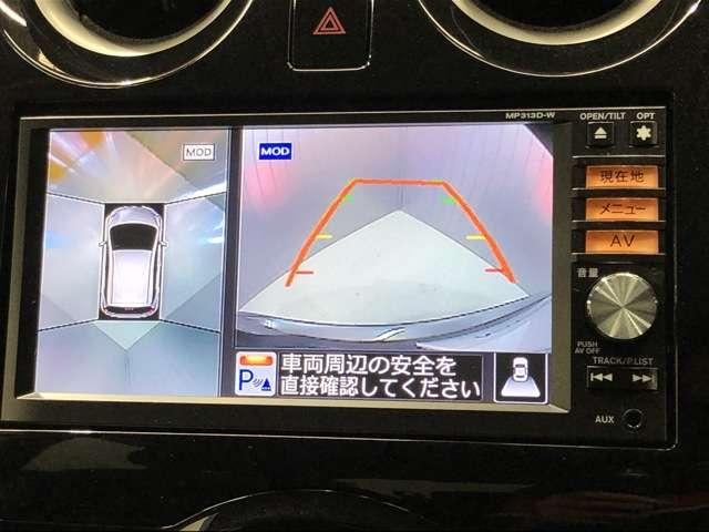1.2 メダリスト エマージェンシーブレーキ パッケージ 伊丹展示場(9枚目)