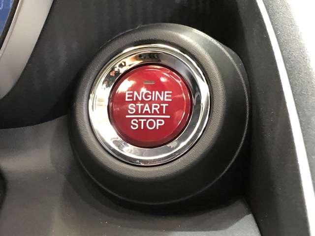 《プッシュ式エンジン》プッシュ式エンジンスタートでブレーキを踏んでボタンを押すだけでエンジン始動がスムーズ!!鍵をカバンに入れているだけでエンジンの始動が可能★とても便利な機能です