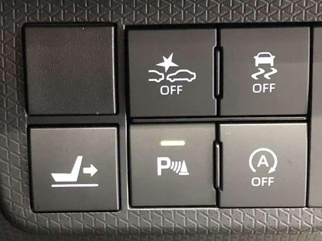 《エマージェンシーブレーキ》危険を察知して緊急ブレーキ!(作動にはいくつかの条件が必要となります)詳しくはカーライフアドバイザーまで★