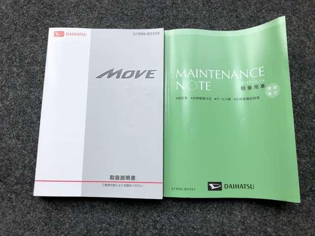 660 カスタム X 4WD 純正メモリーナビ&バックモニター&ETC(20枚目)