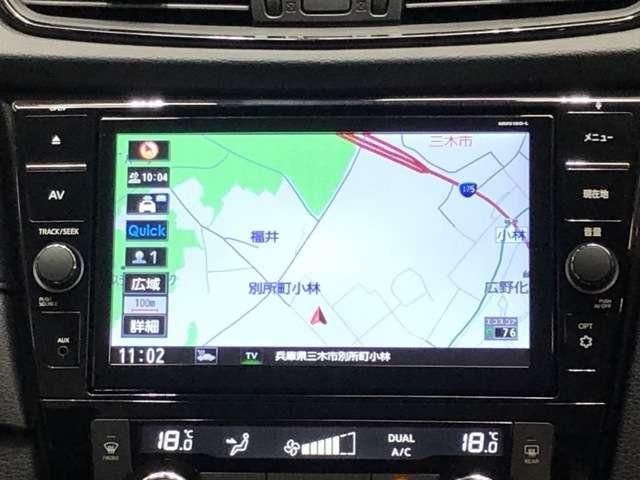 2.0 20Xi 2列車 4WD ワイド画面ナビゲーション&全周囲カメラ(9枚目)
