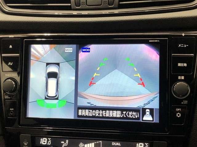 2.0 20Xi 2列車 4WD ワイド画面ナビゲーション&全周囲カメラ(10枚目)