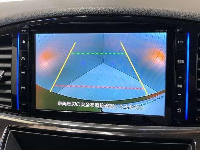 2.5 250ハイウェイスターS ナビゲーション&バックカメラ(9枚目)
