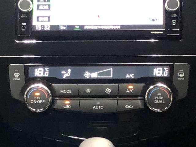 2.0 20Xi ハイブリッド 4WD ワイド画面ナビ&全周囲カメラ(7枚目)
