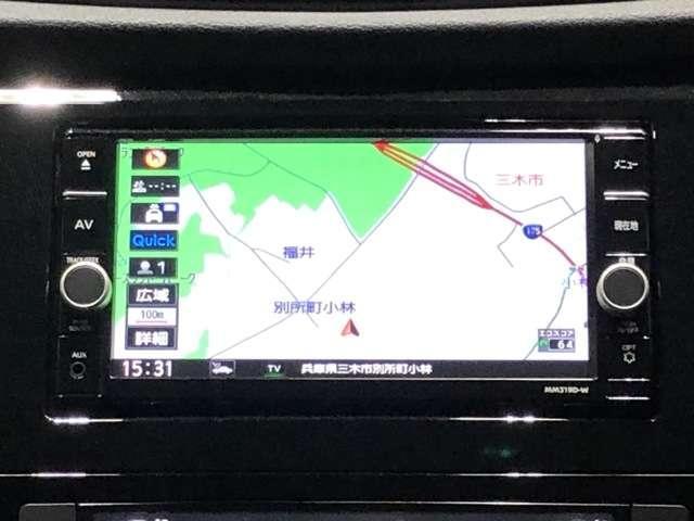 2.0 20Xi ハイブリッド 4WD ワイド画面ナビ&全周囲カメラ(8枚目)