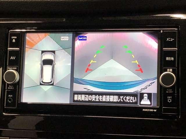 2.0 20Xi ハイブリッド 4WD ワイド画面ナビ&全周囲カメラ(9枚目)