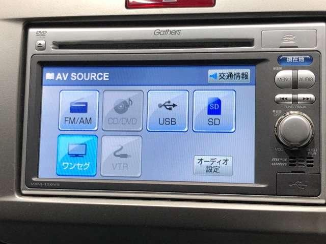 1.5 G ジャストセレクション+ 純正ナビゲーション&バックモニター(8枚目)