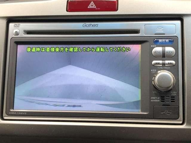 1.5 G ジャストセレクション+ 純正ナビゲーション&バックモニター(9枚目)