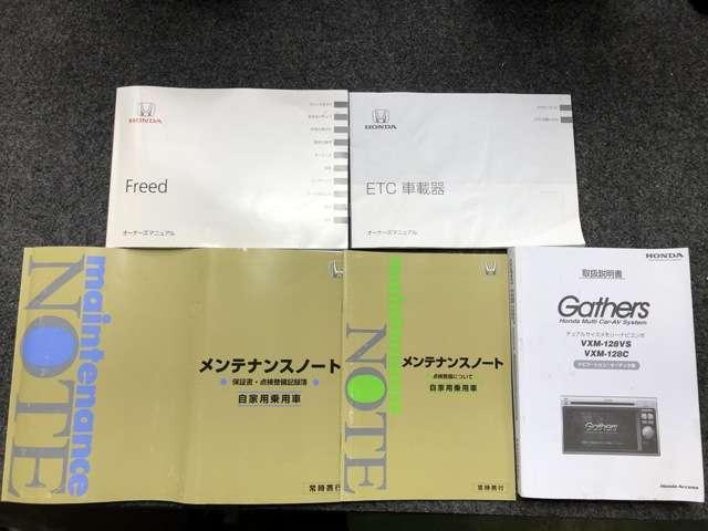 1.5 G ジャストセレクション+ 純正ナビゲーション&バックモニター(20枚目)