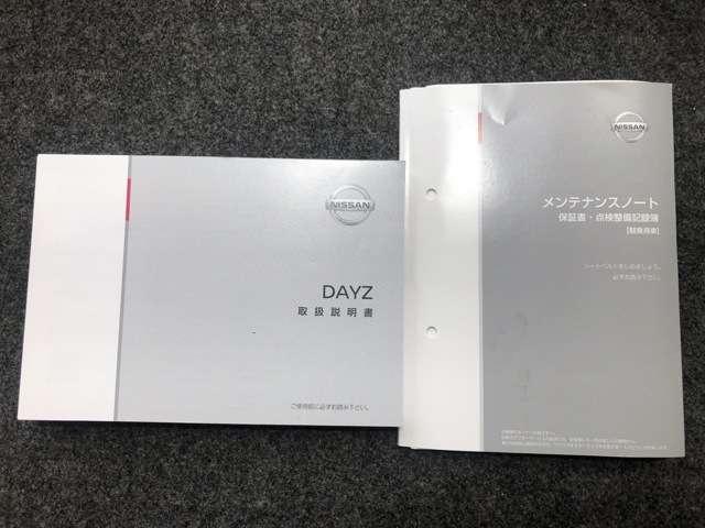660 X CDオーディオ&アイドリングストップ(20枚目)