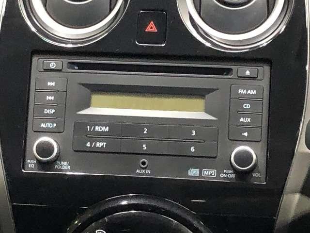 《オーディオ》CD,ラジオのオーディオ★簡単な操作でわかりやすく使い勝手がいいです!