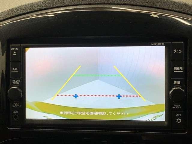 1.5 15RX Vセレクション バックモニター&衝突被害軽減ブレーキ(9枚目)