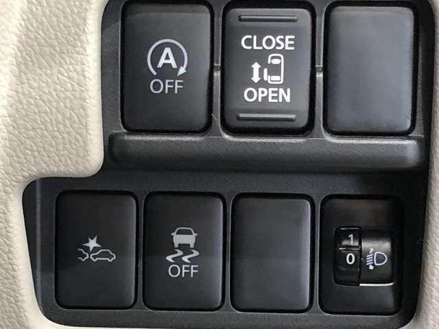 《スイッチ》横滑り防止機能・アイドリングストップ・衝突被害軽減ブレーキ・左側電動スライドドアなどうれしい装備付