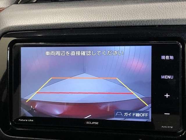 「トヨタ」「ヴィッツ」「コンパクトカー」「兵庫県」の中古車9