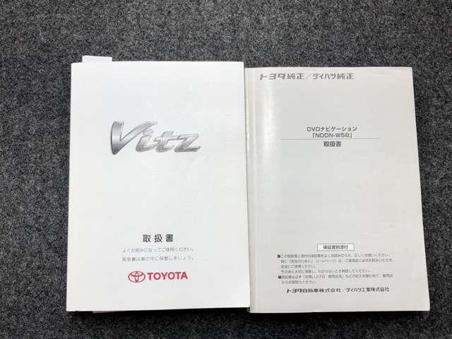 「トヨタ」「ヴィッツ」「コンパクトカー」「兵庫県」の中古車20
