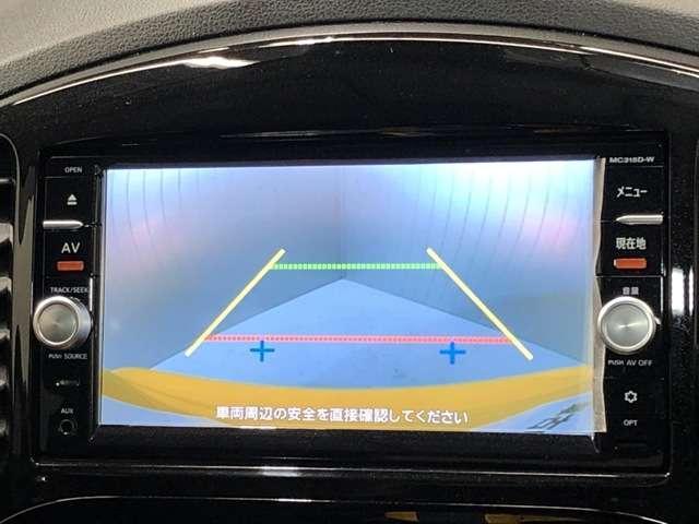 1.5 15RX Vセレクション パーソナライゼーション 衝突軽減ブレーキ&純正ドライブレコーダー(7枚目)