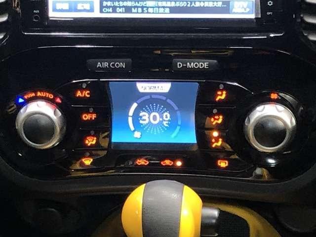 1.5 15RX Vセレクション パーソナライゼーション 衝突軽減ブレーキ&純正ドライブレコーダー(8枚目)