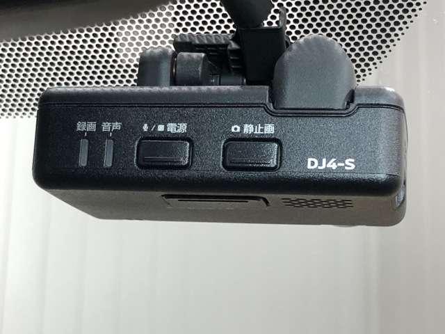 1.5 15RX Vセレクション パーソナライゼーション 衝突軽減ブレーキ&純正ドライブレコーダー(9枚目)