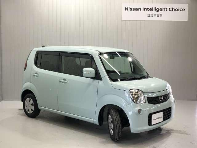 「日産」「モコ」「コンパクトカー」「兵庫県」の中古車17
