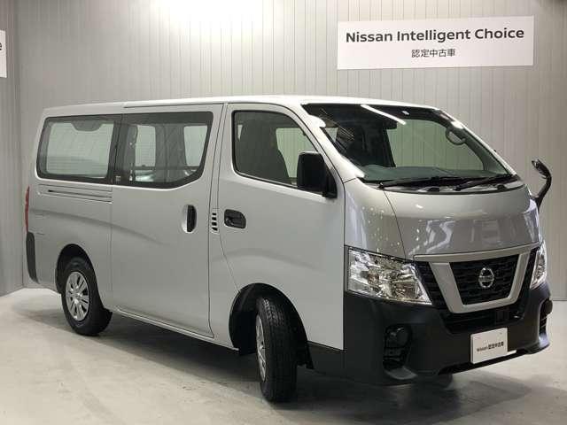 「日産」「NV350キャラバン」「その他」「兵庫県」の中古車14